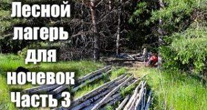 3-5-Survival-Shelter-1